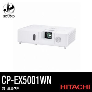 [HITACHI] CP-EX5001WN
