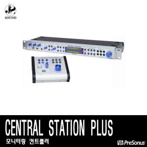 [PRESONUS] CENTRAL STATION PLUS (프리소너스/컨트롤)